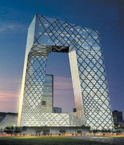 New CCTV building for Media